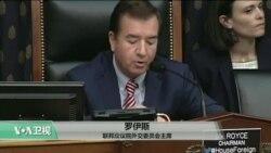 VOA连线:美国会召开朝鲜听证会,赞扬联合国通过制裁决议