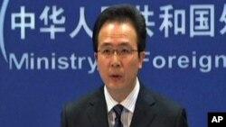 Portparol kineskog ministarstva spoljnih poslova Hong Lei