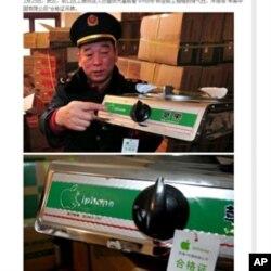 """中国武汉查获""""iphone煤气炉"""""""