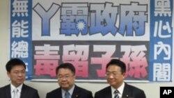 台湾民进党召开反美国牛肉的记者会