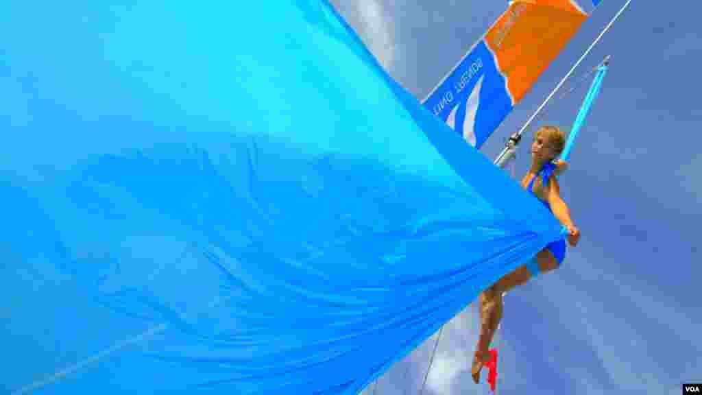 Под небом голубым