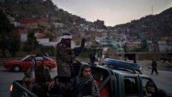 အာဖဂန္ မွာ အၾကမ္းဖက္စစ္ေသြးႂကြေတြ မရွိေၾကာင္း တာလီဘန္ ျငင္းဆို