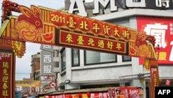 Обама поздравляет с китайским Новым годом