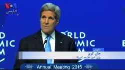 جان کری: ملک عبدالله تاریخچه طولانی در مبارزه با افراطگرایی داشت