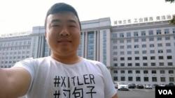 中國留學生權平穿諷刺習近平文化衫(維權網圖片)