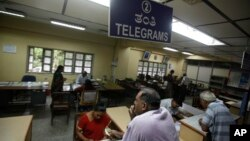 بنگلور 15جولائی: تاریخ کا حصہ بننے سے کچھ ہی لمحے قبل، ٹیلی گرام دفتر کی تصویر