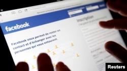 Facebook menjadi sasaran peretas bulan lalu (Foto: ilustrasi)