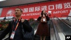 中国进口博览会开幕前夕