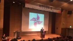 한국 인권단체 기획 '북한인권의 밤' 행사 열려
