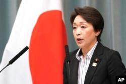 資料照:日本奧運大臣橋本聖子