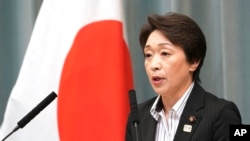 FILE - In this Sept. 11, 2019, file photo, then newly appointed Minister in charge of the Tokyo Olympic and Paralympic Games Seiko Hashimoto speaks during a press conference at the prime minister's official residence in Tokyo. Hashimoto's response…