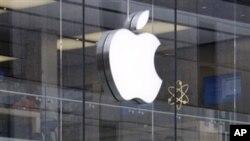 Apple ကုမၸဏီ အမွတ္တံဆိပ္