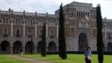 미국 휴스턴 라이스대학교 캠퍼스에서 가장 오래된 건물인 로벳홀.