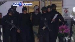 VOA60 DUNIYA: Kotu Ta Yanke Hukuncin Gurfanar Da Wasu Mata Biyu Da Suka Hallaka Dan'uwan Kim Jong Un