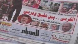 تظاهرات مخالفان نتايج انتخابات مصر