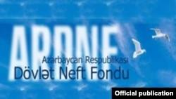 Azərbaycan Dövlət Neft Fondu (ADNF)