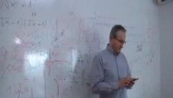 Апликација за равенки