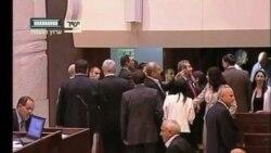 2012-05-08 粵語新聞: 以色列總理與反對黨達成協議