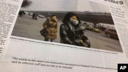 Trang nhất của phiên bản châu Á của tờ New York Times có một khoảng trống, Bangkok, Thái Lan, ngày 01/12/2015.