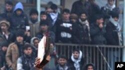 تصاویر دومین روز مظاهرات پراگنده در افغانستان