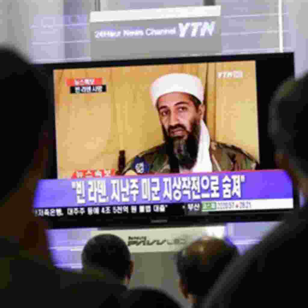 South Koreans watch a TV broadcasting a report about Osama bin Laden, at Seoul train station in Seoul, South Korea, Monday, May 2, 2011. Bin Laden, the glowering mastermind behind the Sept. 11, 2001, terror attacks that murdered thousands of Americans, wa