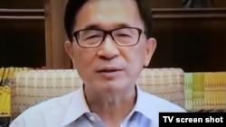 陈水扁:用我的不自由来换取台湾的永久自由