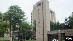 國立台北科技大學希望招收更多陸生