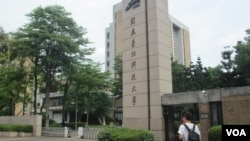 国立台北科技大学希望招收更多陆生