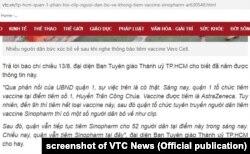 VTC: Tuyên giáo Tp.HCM xác nhận người dân Quận 1 bỏ về, không tiêm vắc-xin của Sinopharm, 13/8/2021.