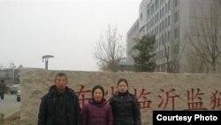 陈克贵的父亲陈光福、母亲任宗举和妻子刘芳探监时合影。(陈光福提供)
