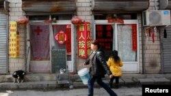 Toko di Beijing yang menawarkan perawatan kulit. (Reuters/Kim Kyung-Hoon)
