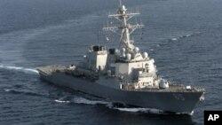"""美国海军""""本福德号""""导弹驱逐舰"""
