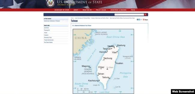 美國國務院官網台灣地圖頁面截屏