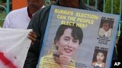 สมาชิกฝ่ายค้านในพม่าเริ่มรณรงค์ให้ปล่อยตัว นาง Aung San Suu Kyi จากการกักบริเวณภายในบ้านพัก