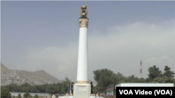 د افغانستان د آزادۍ څلی