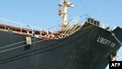 Сомалийские пираты вновь напали на американское судно