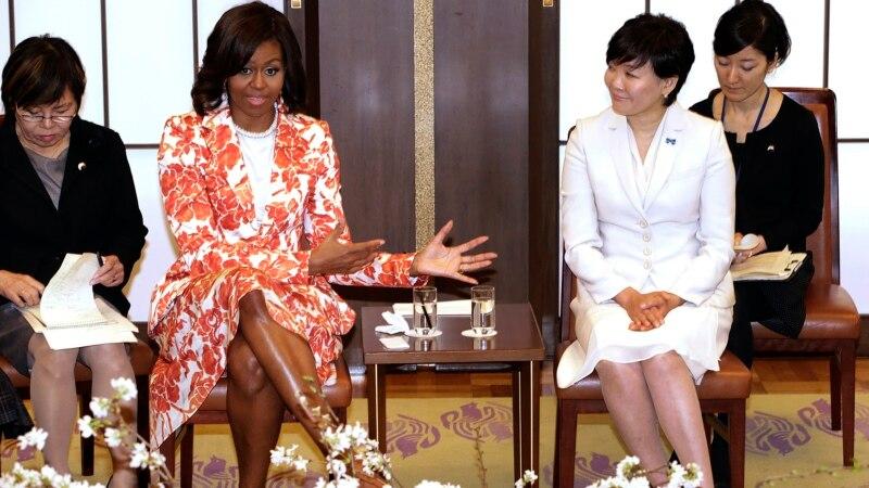 мишель обама представляет японии образовательную инициативу