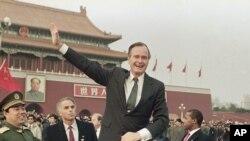 中国舆论话说老布什 六四事件后对华政策惹争议