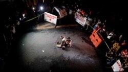 ဖိလစ္ပိုင္သမၼတ Duterte ရဲ႕ မူးယစ္ေဆး၀ါးတိုက္ဖ်က္ေရးမွာ လူ ၆ ဦးေသဆံုး