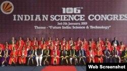 انڈین سائنس کانفرنس (3 تا 7 جنوری 2019) کے سائنس دانوں کا ایک گروپ فوٹو ۔