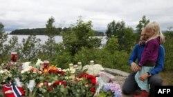 Вшанування пам'яті жертв-учасників молодіжного табору