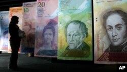 La inflación de Venezuela es la más alta en toda América Latina, sin que los paquetes del gobierno logren controlarla.