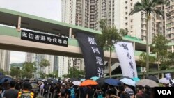 港人反送中游行要求撤回逃犯條例修訂(美國之音海彥拍攝)