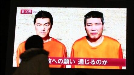 视频上的日本人质藤建二举和汤川遥菜