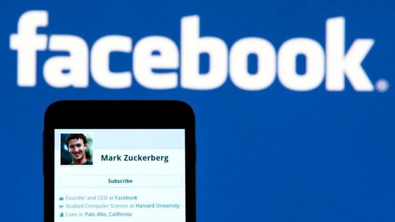 Ռուս օգտատերերը օգտագործել են Facebook-ը՝ ԱՄՆ-ի ընտրություններին ազդելու համար, փաստում է Facebook ընկերությունը