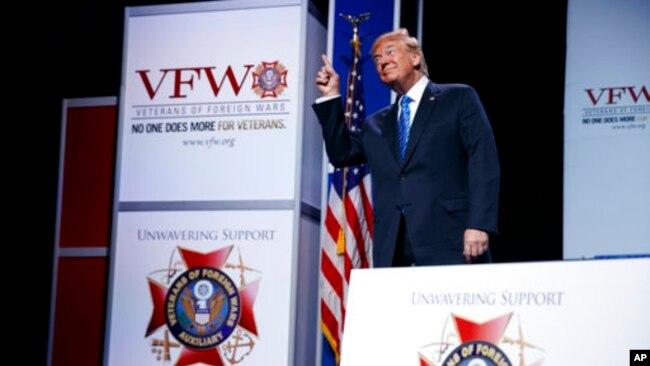 Дональд Трамп выступает в Канзас-Сити