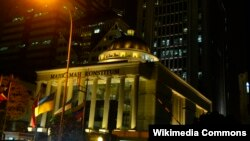 Kantor Mahkamah Konstitusi di Jakarta (Foto: dok).