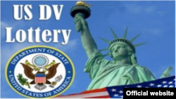 Program lotere kartu hijau (Green Card), program pemberian visa AS melalui undian.