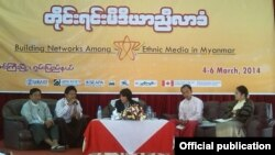 ethnic media conference