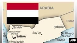 مردان قبیله ای یمن یک مهندس ژاپنی را ربودند